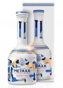Metaxa Grande Fine 0,7l 40%